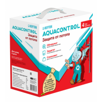 "Система Neptun Aquacontrol 1/2"""