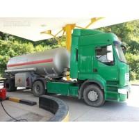 Заправка газом газгольдеров